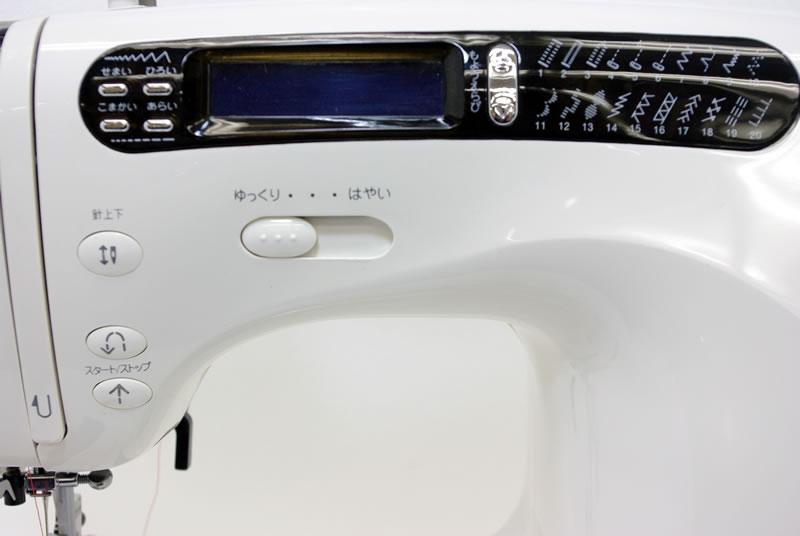 """歌手計算機縫紉機""""T6900"""""""