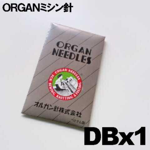 マーケティング メール便可 一般中厚生地用ミシン針 14号 オルガン針 工業用ミシン針 DBx1 14番手 1 中厚物生地用 #14 スーパーセール 10本入りDB×1DB