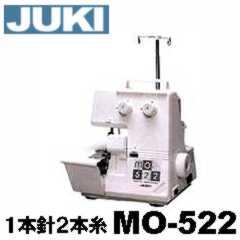 日本最大のブランド 【本物5年保証】JUKI 1本針2本糸ロックミシンジューキ MO-522【あす楽対応】【ロックミシン本体】, 和田商店公式通販:833d5c6c --- saaisrischools.com