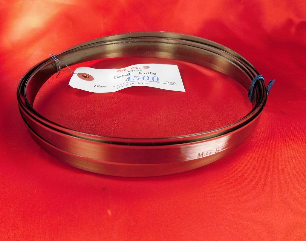 激安通販 M.G.S バンドナイフ 日本製 10x0.45x4500mm 限定タイムセール 未使用在庫品