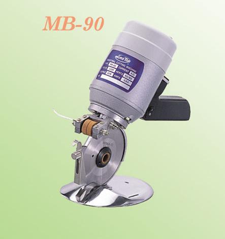 【新品】丸刃裁断機(刃のサイズ90mm)MB-90