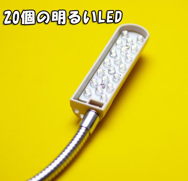 【新品】マグネット付LEDライト DS-88M 200V コンセントプラグ無し