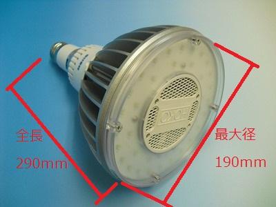 【新品】水銀灯代替LED HK-1