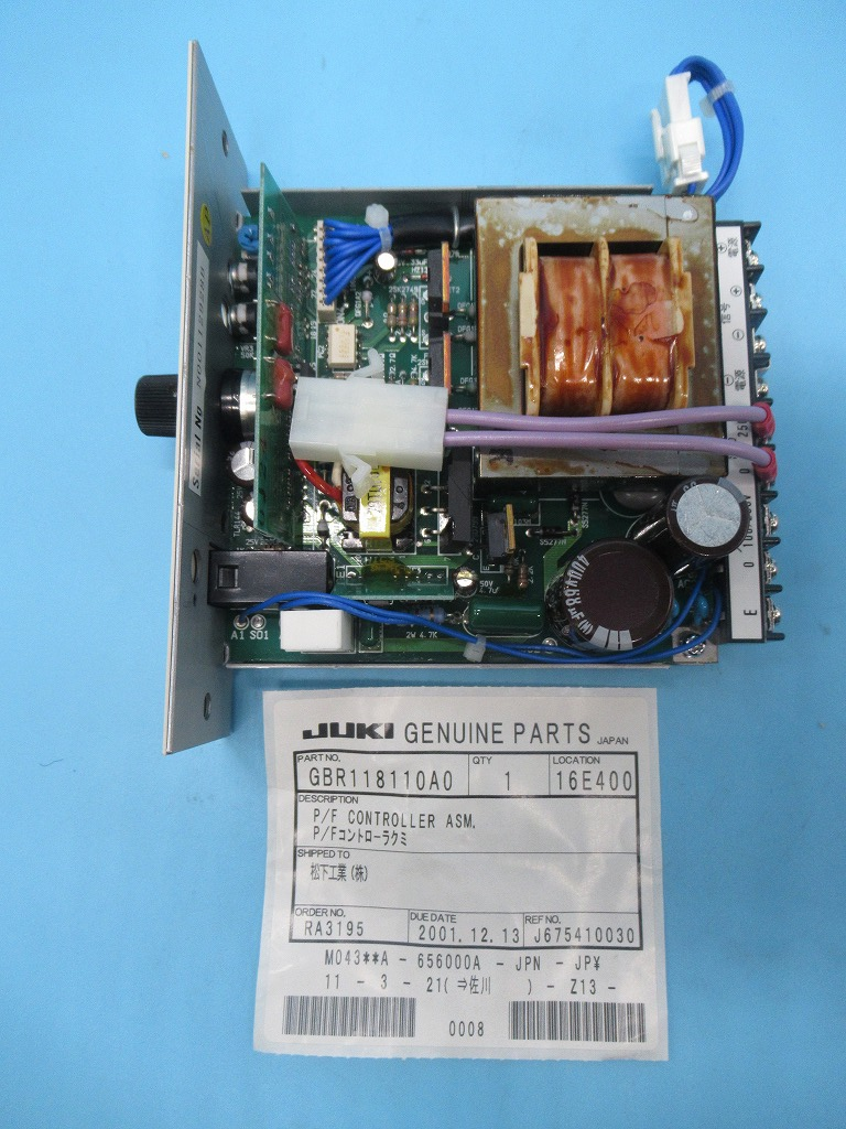 卓抜 在庫限り P Fコントローラークミ GBR118110A0