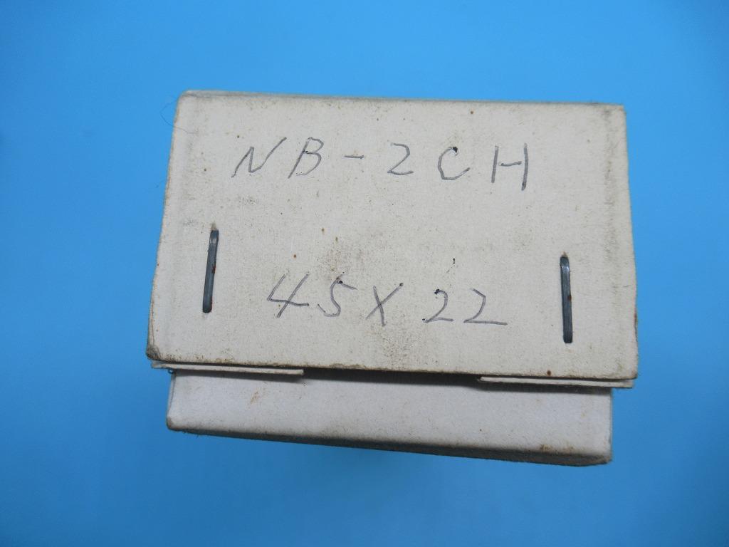 NB-2CH 四つ折りバインダー セール特価品 上下調節式 押え 送り歯付 国内正規品 カノコラッパ 押えと送り歯は中古品になります