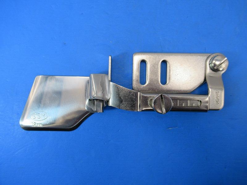 セール特価品 超激安 SSM-92S型仕上がり幅約12mm