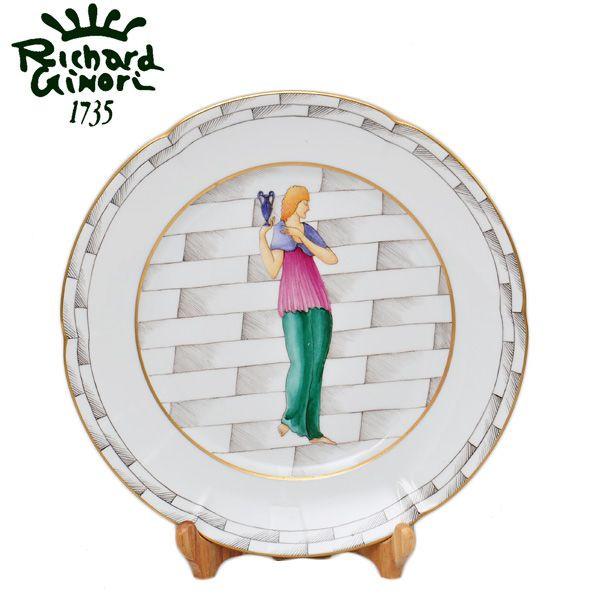 【お買い物マラソン】リチャードジノリ Richard Ginori ジオ・ポンティ 古典シリーズ 花瓶を持つ女 ラウンドプレート お皿 25cm art5