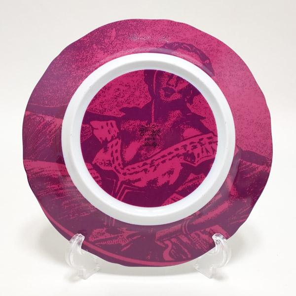 【4】リチャードジノリ Richard Ginori METROQUADRO メトロクアドロ 絵柄プレート お皿 21.5cm【正規品】