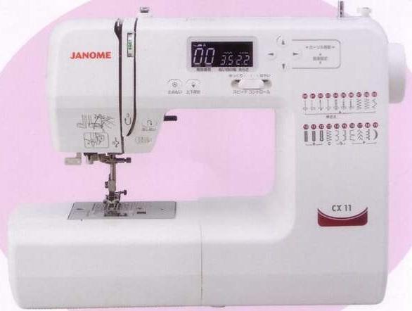 ミシン ジャノメ ミシン(JANOME)【送料無料】蛇の目 ミシン コンピュータ ミシン CX-11
