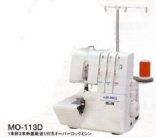 【送料無料】JUKIミシン MO-113Dジューキロックミシン