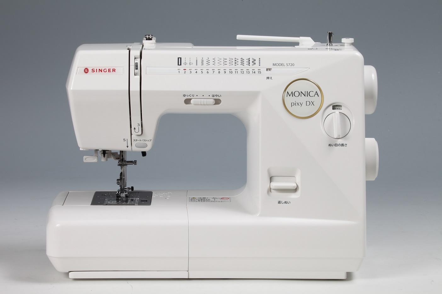 【送料無料】シンガーミシン(SINGER)電子ミシンモニカ ピクシー デラックス MONICA pixy DX 5720