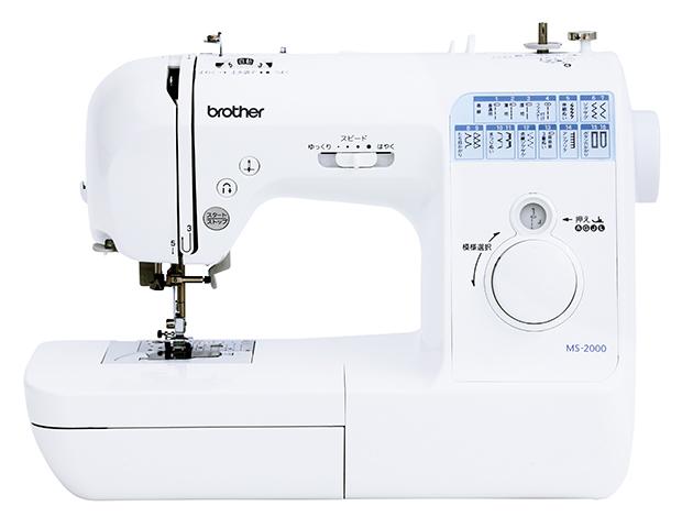 新発売【送料無料】ブラザー コンピュータミシン MS-2000(CPV0202)フットコントローラー&テーブル付き