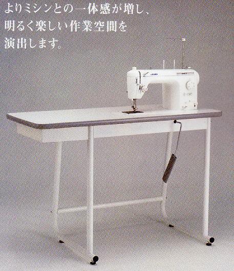 JUKI職業用ミシン(ジューキミシン)TL/SLミシンシリーズ【専用テーブル】【代引き決済不可】