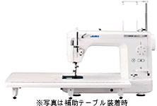 JUKI ジューキ職業用糸切り付 ポータブルミシン TL30DX型