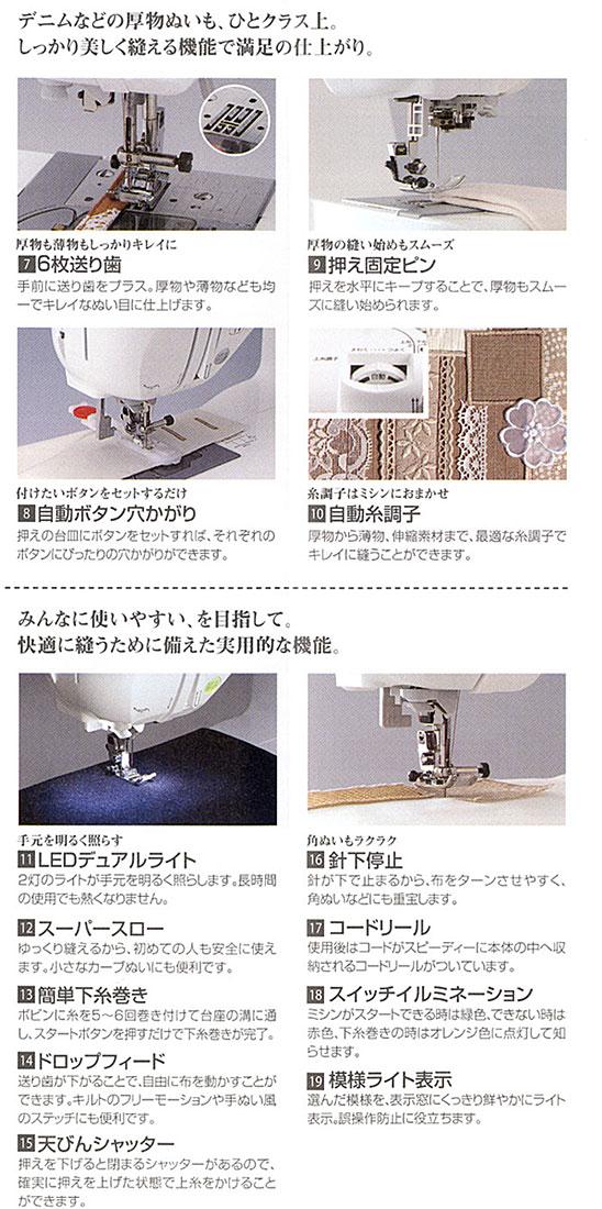 兄弟縫紉機 LS500 類型