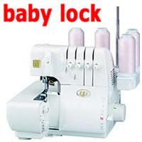 (株)べビ-ロック衣縫人 4本糸ロックミシン BL57EXS型