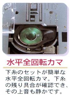 车乐美迷你缝纫机 N305 类型