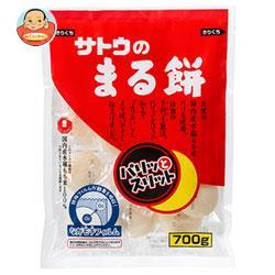 送料無料 【2ケースセット】サトウ食品 サトウのまる餅 パリッとスリット 700g×10袋入×(2ケース) ※北海道・沖縄は別途送料が必要。