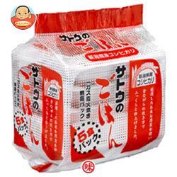 【2ケースセット】サトウ食品 サトウのごはん 新潟県産コシヒカリ 5食パック 200g×5食×8個入×(2ケース) ※北海道・沖縄は別途送料が必要。