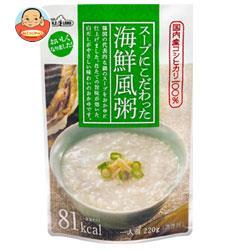 【送料無料】【2ケースセット】丸善食品工業 テーブルランド スープにこだわった 海鮮風粥 220gパウチ×24(12×2)袋入×(2ケース) ※北海道・沖縄は別途送料が必要。