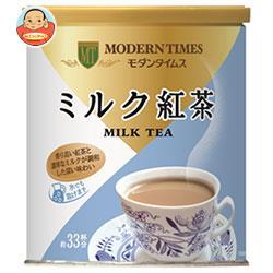 送料無料 【2ケースセット】日本ヒルスコーヒー モダンタイムス ミルク紅茶 400g缶×12(6×2)個入×(2ケース) ※北海道・沖縄は別途送料が必要。