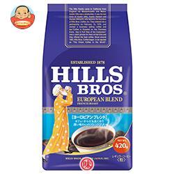 送料無料 【2ケースセット】日本ヒルスコーヒー ヒルス ヨーロピアンブレンド(粉) 420g袋×12(6×2)袋入×(2ケース) ※北海道・沖縄は別途送料が必要。