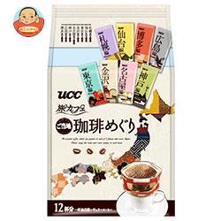 【送料無料】【2ケースセット】UCC 旅カフェ ドリップコーヒー ご当地珈琲めぐり 12P×12(6×2)袋入×(2ケース) ※北海道・沖縄は別途送料が必要。