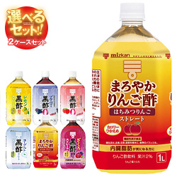 ミツカン 酢飲料 ストレートタイプ 選べる2ケースセット 1Lペットボトル×12(6×2)本入 ※北海道・沖縄は別途送料が必要。