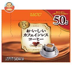 送料無料 【2ケースセット】UCC おいしいカフェインレスコーヒー ドリップコーヒー 50P×6箱入×(2ケース) ※北海道・沖縄は別途送料が必要。