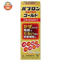【送料無料】【2ケースセット】大正製薬 パブロン滋養内服液ゴールド 50ml瓶×10本入×(2ケース) ※北海道・沖縄は別途送料が必要。