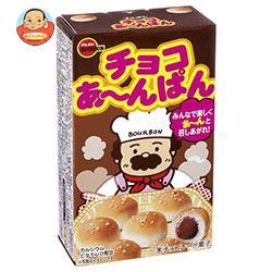 送料無料 【2ケースセット】ブルボン チョコあ~んぱん 44g×10個入×(2ケース) ※北海道・沖縄は別途送料が必要。