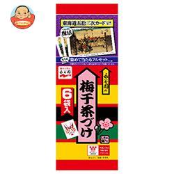送料無料 【2ケースセット】永谷園 梅干茶づけ 6袋入 33g×20袋入×(2ケース) ※北海道・沖縄は別途送料が必要。