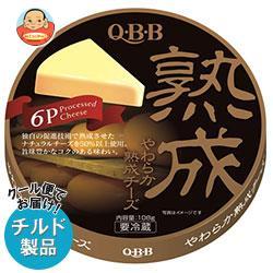 【送料無料】【2ケースセット】【チルド(冷蔵)商品】QBB やわらか熟成6P 108g×12個入×(2ケース) ※北海道・沖縄は別途送料が必要。