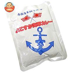 【送料無料】【2ケースセット】調味商事 よこすか海軍カレー ネイビーブルー(業務用) 180g×5袋入×(2ケース) ※北海道・沖縄は別途送料が必要。