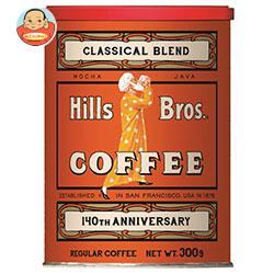 送料無料 【2ケースセット】日本ヒルスコーヒー ヒルス クラシカルブレンド(粉) 300g缶×12(6×2)個入×(2ケース) ※北海道・沖縄は別途送料が必要。