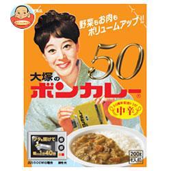 【送料無料】【2ケースセット】大塚食品 ボンカレー50 200g×30個入×(2ケース) ※北海道・沖縄は別途送料が必要。