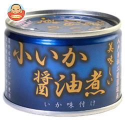 送料無料 【2ケースセット】伊藤食品 美味しい小いか醤油煮 150g缶×24個入×(2ケース) ※北海道・沖縄は別途送料が必要。