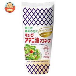 送料無料 【2ケースセット】キューピー アマニ油マヨネーズ 200g×15袋入×(2ケース) ※北海道・沖縄は別途送料が必要。