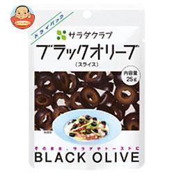 キューピー ブラックオリーブ(スライス) 25g×10袋入