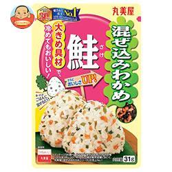 送料無料 【2ケースセット】丸美屋 混ぜ込みわかめ 鮭 31g×10袋入×(2ケース) ※北海道・沖縄は別途送料が必要。
