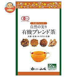 送料無料 【2ケースセット】山城物産 自然の実り 有機ブレンド茶 4g×20P×20袋入×(2ケース) ※北海道・沖縄は別途送料が必要。