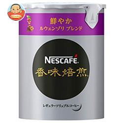 ネスレ日本 ネスカフェ 香味焙煎 鮮やかルウェンゾリ ブレンド エコ&システムパック 50g×24個入