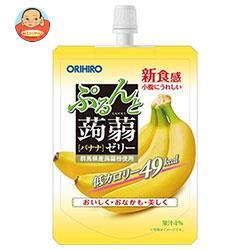 送料無料 【2ケースセット】オリヒロ ぷるんと蒟蒻ゼリー バナナ 130gパウチ×48本入×(2ケース) ※北海道・沖縄は別途送料が必要。