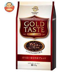 【送料無料】【2ケースセット】三本コーヒー ゴールドテイスト 香り高いまろやかブレンド 320g×12袋入×(2ケース) ※北海道・沖縄は別途送料が必要。