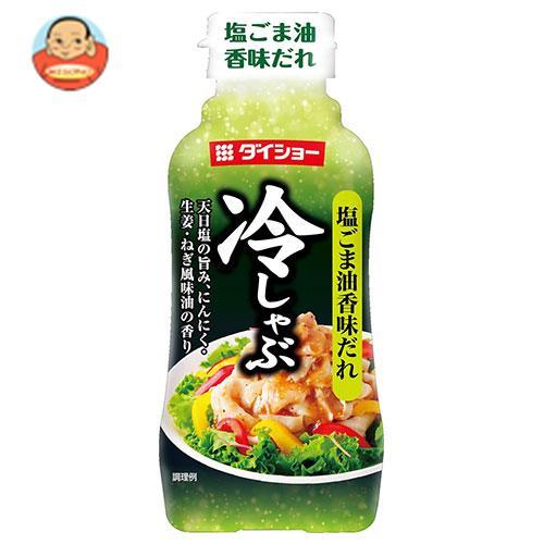 送料無料 【2ケースセット】ダイショー 冷しゃぶ 塩ごま油香味だれ 225g×20本入×(2ケース) ※北海道・沖縄は別途送料が必要。