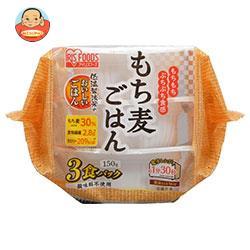 【送料無料】【2ケースセット】アイリスオーヤマ もち麦ごはん 3食 450g(150g×3個)×8個入×(2ケース) ※北海道・沖縄は別途送料が必要。