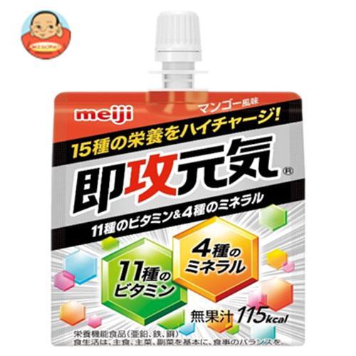 送料無料 【2ケースセット】明治 即攻元気ゼリー 11種のビタミン&4種のミネラル マンゴー風味 150gパウチ×30本入×(2ケース) ※北海道・沖縄は別途送料が必要。