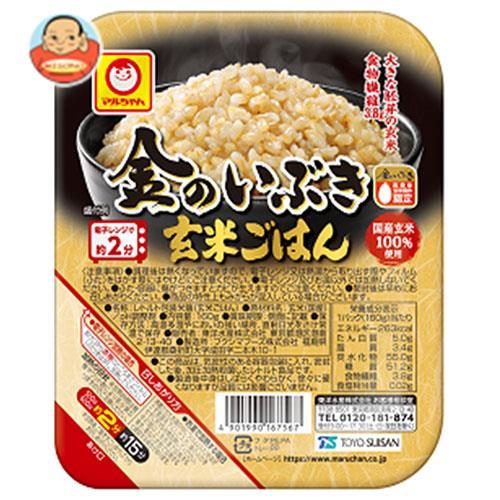 【送料無料】【2ケースセット】東洋水産 金のいぶき 玄米ごはん 160g×20(10×2)個入×(2ケース) ※北海道・沖縄は別途送料が必要。