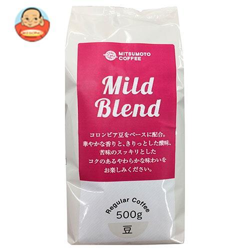 三本コーヒー マイルドブレンド(豆) 500g×12袋入