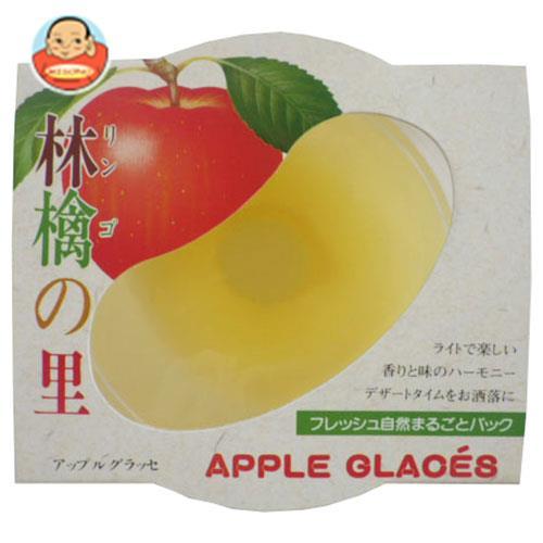 【送料無料】【2ケースセット】ジュポンかづの 林檎の里 250g×15個入×(2ケース) ※北海道・沖縄は別途送料が必要。